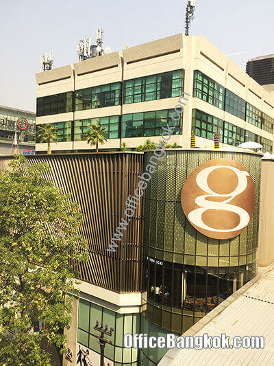 Office Space for Rent at Gaysorn Plaza