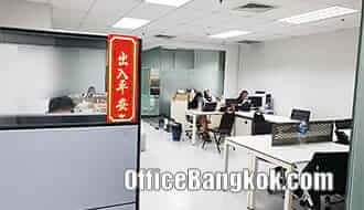 Office Space for Rent Partly Furnished on Asoke near Phetchaburi MRT Station