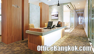 Service Office for rent on Ratchadapisek Area